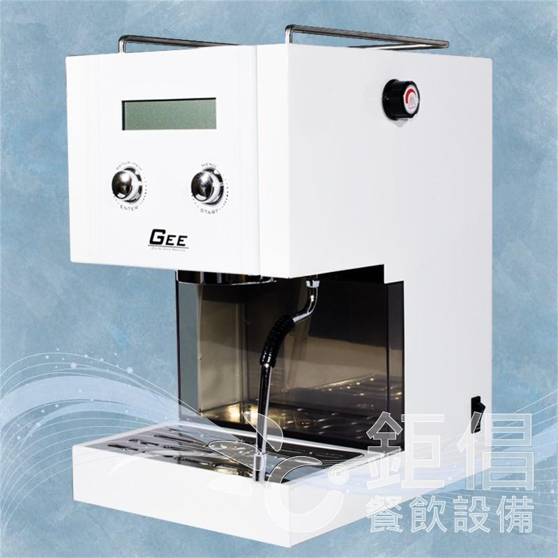 CMH-TGP1/GEE PLUS/方糖蒸氣/半自動咖啡機-單口-台灣製造/國產咖啡機/義式咖啡機/Espresso Coffee Machine