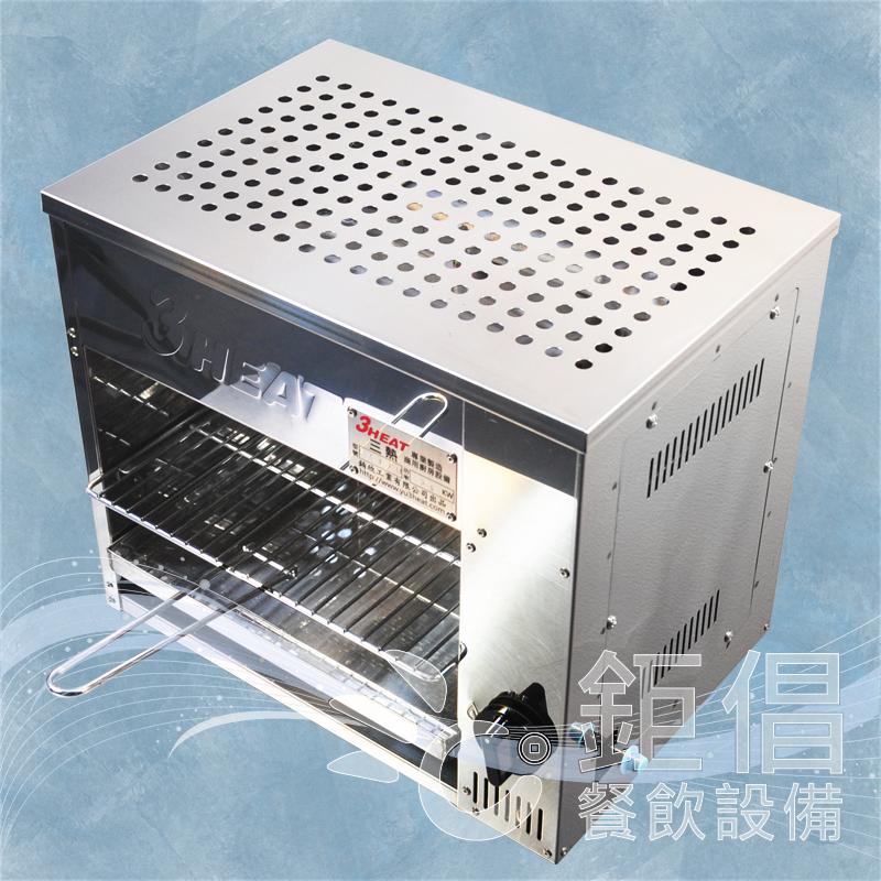 ESU-402/上火小烤箱-2管/上火小烤箱-2P/上火小烤箱-1尺5/上火小烤箱-1尺半/上火烤箱-2管/上火烤箱-2P/上火烤箱-1尺5/上火烤箱-1尺半/三熱/3HEAT/F402U/Electric Salamander