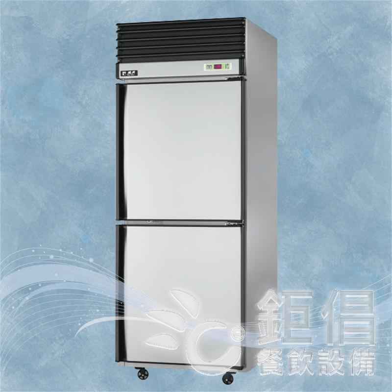 USR-076A/立式冰箱-兩門-風冷/兩門風冷冰箱/2.5尺2門風冷冰箱/600L/不鏽鋼冰箱/營業用冰箱/商用冰箱/風冷冰箱/2.5尺2門風冷全藏/2.5尺2門風冷全冷藏/2.5尺2門風冷全凍/2.5尺2門風冷全冷凍/2.5尺2門風冷半凍藏/2.5尺2門風冷上凍下藏/4尺4門風冷全藏/4尺4門風冷全冷藏/4尺4門風冷全凍/4尺4門風冷全冷凍/4尺4門風冷半凍藏/4尺4門風冷上凍下藏/4尺4門管冷全凍/4尺4門管冷全冷凍/4尺4門管冷半凍藏/4尺4門管冷上凍下藏/6尺6門風冷全藏/6尺6門風冷全冷藏/6尺6門風冷全凍/6尺6門風冷全冷凍/6尺6門風冷半凍藏/6尺6門風冷上凍下藏/2門風冷冰箱/4門風冷冰箱/6門風冷冰箱/2門管冷冰箱/4門管冷冰箱/2門冷凍/4門冷凍/6門冷凍/2門冷藏/4門冷藏/6門冷藏/2門半凍藏/4門半凍藏/6門半凍藏/2門冰箱/雙門冰箱/2門冰箱/6門冰箱/1大門冰箱/2大門冰箱/3大門冰箱/兩門冰箱/雙門冰箱/四門冰箱/六門冰箱/一大門冰箱/兩大門冰箱/大雙門冰箱/三大門冰箱/大三門冰箱/白鐵冰箱/2門白鐵冰箱/4門白鐵冰箱/6門白鐵冰箱/1大門白鐵冰箱/2大門白鐵冰箱/3大門白鐵冰箱/兩門白鐵冰箱/雙門白鐵冰箱/四門白鐵冰箱/六門白鐵冰箱/一大門白鐵冰箱/兩大門白鐵冰箱/大雙門白鐵冰箱/三大門白鐵冰箱/大三門白鐵冰箱/2門營業用冰箱/4門營業用冰箱/6門營業用冰箱/1大門營業用冰箱/2大門營業用冰箱/3大門營業用冰箱/兩門營業用冰箱/雙門營業用冰箱/四門營業用冰箱/六門營業用冰箱/一大門營業用冰箱/兩大門營業用冰箱/大雙門營業用冰箱/三大門營業用冰箱/大三門營業用冰箱/營業用冰箱 2門/營業用冰箱 4門/營業用冰箱 6門/營業用冰箱 1大門/營業用冰箱 2大門/營業用冰箱 3大門/營業用冰箱 兩門/營業用冰箱 雙門/營業用冰箱 四門/營業用冰箱 六門/營業用冰箱 一大門/營業用冰箱 兩大門/營業用冰箱 大雙門/營業用冰箱 三大門/營業用冰箱 大三門/營業用2門冰箱/營業用4門冰箱/營業用6門冰箱/營業用1大門冰箱/營業用2大門冰箱/營業用3大門冰箱/營業用兩門冰箱/營業用雙門冰箱/營業用四門冰箱/營業用六門冰箱/營業用一大門冰箱/營業用兩大門冰箱/營業用大雙門冰箱/營業用三大門冰箱/營業用大三門冰箱/二手冰箱/中古冰箱/白鐵管冷冰箱/二手管冷冰箱/中古管冷冰箱/白鐵冷藏冰箱/二手冷藏冰箱/中古冷藏冰箱/白鐵冷凍冰箱/二手冷凍冰箱/中古冷凍冰箱/白鐵半凍藏冰箱/二手半凍藏冰箱/中古半凍藏冰箱/白鐵上凍下藏冰箱/二手上凍下藏冰箱/中古上凍下藏冰箱/白鐵風冷冰箱/二手風冷冰箱/中古風冷冰箱/祥禾冰箱/UNICOOL/偉盛冰箱/瑞興冰箱/RS-R1001/RS-R1002/RS-R1003/RS-R1004/RS-R1005/RS-R1006/RS-R1007/RS-R1008/RS-R1009/RS-R2001/RS-R2002/RS-R2003/RS-R2004/RS-R2005/RS-R2006/RS-R2007/RS-R2008/RS-R2009/RS-R3002/RS-R3004/RS-R3005/RS-R3007/RS-R3008/RS-R3009/厚騰冰箱/企鵝冰箱/極凍王/冷凍尖兵/得台/不鏽鋼餐飲設備/冷凍餐飲設備/烘焙設備/廚房餐飲設備/餐飲店設備/餐廳餐飲設備/中央廚房設備/鉅倡/鉅倡餐飲設備/團昱/冰箱先生/全能冷凍餐飲設備/優鮮冷凍餐飲設備/久大冷凍餐飲設備/佑欣冷凍餐飲設備/勝有冷凍餐飲設備/冠堯集團冷凍餐飲設備/駿陽餐飲設備/佺宏餐飲設備/GO GO GO 冷凍餐飲設備/國銓冷凍餐飲設備/餐廚Boss/大台北-冠倫/嵩格餐飲設備/開店餐飲設備/開店設備/連鎖餐廳設備/專業餐飲設備/餐飲設備/飲料店設備/飲料設備/創業設備/加盟店設備/連鎖店設備/開店規劃/開店整場建置/達人推薦/快炒店設備/日本料理設備/飲料店設備/咖啡廳設備/西餐廳設備/早餐店設備/早午餐店設備/台北餐飲設備/台北市餐飲設備/大台北餐飲設備/新北餐飲設備/新北市餐飲設備/大桃園餐飲設備/桃園餐飲設備/桃園市餐飲設備/桃園縣餐飲設備/基隆餐飲設備/基隆市餐飲設備/宜蘭餐飲設備/宜蘭市餐飲設備/宜蘭縣餐飲設備/新竹餐飲設備/新竹市餐飲設備/新竹縣餐飲設備/台中餐飲設備/台中市餐飲設備/台中縣餐飲設備/大台中餐飲設備/環河南路餐飲設備/汀洲路餐飲設備/重慶南路餐飲設備/中正橋餐飲設備/COMMERCIAL UPRIGHT REFRIGERATOR/COMMERCIAL UPRIGHT FREEZERS/COMMERCIAL UPRIGHT DUAL TEMPS