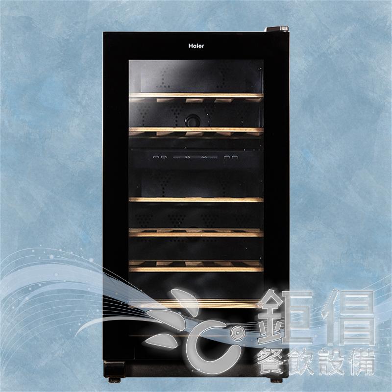 WCH-031/紅酒櫃-31瓶-雙溫/雙溫紅酒冰箱-31瓶/31瓶雙恆溫紅酒櫃/31瓶電子式恆溫儲酒冰櫃/31瓶儲酒冰櫃/31瓶雙恆溫儲酒櫃/31瓶恆溫酒櫃/Haier海爾31瓶電子式雙溫恆溫儲酒冰櫃/Wine Cooler Cabinets/Glass door Wine Fridges/Cuisinart Wine Cellar Not Cooling/Cuisinart Wine Cellar/Cuisinart wine fridge/Wine cooler cuisinart/Wine fridge not cooling/Wine storage cabinet/Wine cabinets/Dunavox/匈牙利多瑙明珠葡萄酒櫃/26瓶崁入式葡萄酒櫃Dunavox DAB-26/32瓶崁入式葡萄酒櫃Dunavox DAU-32/36 Dunavox DAB-36/46瓶崁入式葡萄酒櫃Dunavox DAU-46/87瓶崁入式葡萄酒櫃Dunavox DAB-89/89瓶崁入式葡萄酒櫃Dunavox DAB-89/Dunavox雙溫控葡萄酒櫃/94瓶崁入式雙溫控葡萄酒櫃Dunavox DX-94/143瓶崁入式葡萄酒櫃Dunavox DX-143/祥銘紅酒櫃/義大利紅酒櫃/義大利白酒櫃/義大利葡萄酒櫃/義大利儲酒櫃/義大利紅酒冰櫃/義大利白酒冰櫃/義大利葡萄酒冰櫃/義大利儲酒冰櫃/德國紅酒櫃/德國白酒櫃/德國葡萄酒櫃/德國儲酒櫃/德國紅酒冰櫃/德國白酒冰櫃/德國葡萄酒冰櫃/德國儲酒冰櫃/瑞士紅酒櫃/瑞士白酒櫃/瑞士葡萄酒櫃/瑞士儲酒櫃/瑞士紅酒冰櫃/瑞士白酒冰櫃/瑞士葡萄酒冰櫃/瑞士儲酒冰櫃/瑞士紅酒櫃/瑞士白酒櫃/瑞士葡萄酒櫃/瑞士儲酒櫃/瑞士紅酒冰櫃/瑞士白酒冰櫃/瑞士葡萄酒冰櫃/瑞士儲酒冰櫃/瑞典紅酒櫃/瑞典白酒櫃/瑞典葡萄酒櫃/瑞典儲酒櫃/瑞典紅酒冰櫃/瑞典白酒冰櫃/瑞典葡萄酒冰櫃/瑞典儲酒冰櫃/瑞典紅酒櫃/瑞典白酒櫃/瑞典葡萄酒櫃/瑞典儲酒櫃/瑞典紅酒冰櫃/瑞典白酒冰櫃/瑞典葡萄酒冰櫃/瑞典儲酒冰櫃/玻璃門電子恆溫紅酒櫃/AMBASSADOR皇冠大使葡萄酒櫃/AMBASSADOR WEI-17D/AMBASSADOR WEI-27D/AMBASSADOR WEI-37D/AMBASSADOR WEI-42D/綠源紅酒櫃/綠源商用紅酒櫃32瓶Applied Green BA-105-11 A/綠源家用紅酒櫃32瓶Applied Green BA-105-11 B/阿里斯頓紅酒櫃/崁入式36瓶葡萄酒櫃ARISTON WL36/崁入式24瓶葡萄酒櫃ARISTON WL24/澳柯瑪紅酒櫃/澳柯瑪白酒櫃/澳柯瑪葡萄酒櫃/多溫區恆溫葡萄酒櫃/43瓶白酒櫃AUCMA JC-137/72瓶白酒櫃AUCMA JC-227/96瓶白酒櫃AUCMA JC-297/120瓶白酒櫃AUCMA JC-367/巴利克巴洛克葡萄酒櫃/57瓶單溫玻璃門紅酒櫃BARRIQUE GCr57/121瓶單溫玻璃門紅酒櫃BARRIQUE GCr121/169瓶單溫玻璃門紅酒櫃BARRIQUE GCr169/寶瑪客單溫紅酒櫃/寶瑪客雙溫紅酒櫃/24瓶單溫紅酒櫃右開Baumatic SP-680/36瓶雙溫紅酒櫃右開Baumatic SP-600/36瓶雙溫紅酒櫃左開Baumatic SP-601/24瓶貝斯特崁入式單溫冷藏酒櫃Best WE-535/36瓶貝斯特崁入式雙溫冷藏酒櫃Best WE-555/鉑銳微電腦恆溫恆濕紅酒櫃/21瓶恆溫紅酒櫃BO RUEI BO-50/50瓶恆溫紅酒櫃BO RUEI BO-150/80瓶恆溫紅酒櫃BO RUEI BO-240/100瓶恆溫紅酒櫃BO RUEI BO-310/150瓶恆溫紅酒櫃BO RUEI BO-380/波爾多半導體紅酒櫃/28瓶葡萄酒櫃Bordeaux JC-65BNW/72瓶葡萄酒櫃Bordeaux JC-180A/Bosch紅酒櫃/Bosch葡萄酒櫃/德國CASO微電腦雙層溫控儲酒櫃/德國CASO雙層溫控儲酒櫃/德國CASO雙溫儲酒櫃/德國CASO微電腦雙層溫控紅酒櫃/德國CASO雙層溫控紅酒櫃/德國CASO雙溫紅酒櫃/德國CASO微電腦雙恆溫紅酒櫃/德國CASO雙恆溫紅酒櫃/德國CASO微電腦雙恆溫酒櫃/德國CASO雙恆溫酒櫃/24瓶雙溫控紅酒櫃CASO SW-24/38瓶雙溫控紅酒櫃CASO SW-38/66瓶雙溫控紅酒櫃CASO SW-66/180瓶雙溫控紅酒櫃CASO SW-180/德國CASO嵌入式微電腦溫控儲酒櫃/18瓶嵌入式單溫控紅酒櫃CASO SW-18/40瓶嵌入式雙溫控紅酒櫃CASO SW-40/215瓶嵌入式雙溫控紅酒櫃CASO SW-215/瑞典Dometic半導體製冷紅酒