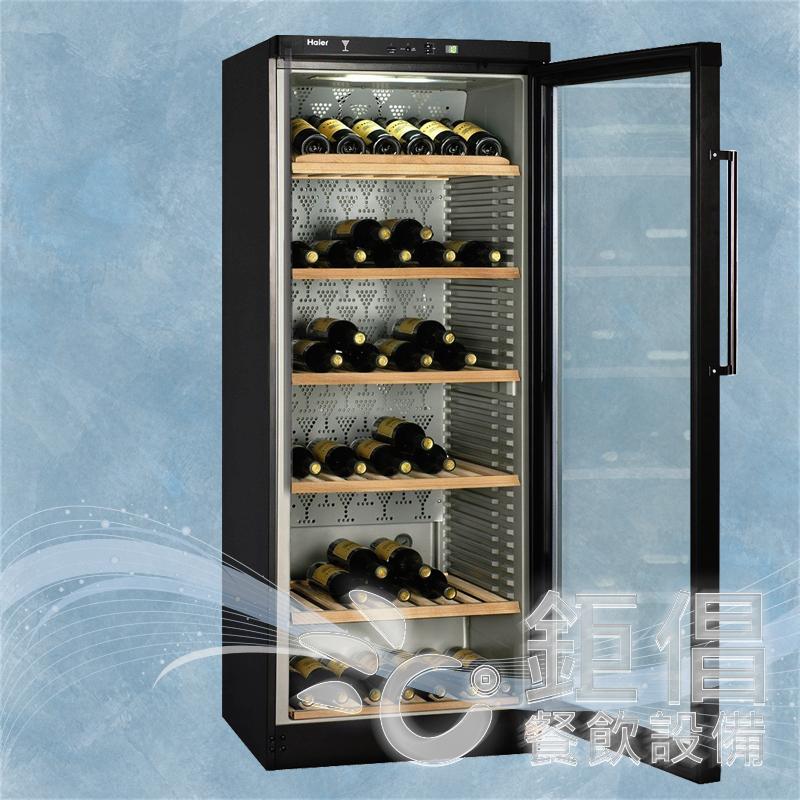 WCH-174/紅酒櫃-174瓶/恆溫紅酒冰箱-174瓶/174瓶恆溫紅酒櫃/174瓶電子式恆溫儲酒冰櫃/174瓶儲酒冰櫃/174瓶恆溫儲酒櫃/174瓶恆溫酒櫃/Haier海爾174瓶電子式恆溫儲酒冰櫃/Wine Cooler Cabinets/Glass door Wine Fridges/Cuisinart Wine Cellar Not Cooling/Cuisinart Wine Cellar/Cuisinart wine fridge/Wine cooler cuisinart/Wine fridge not cooling/Wine storage cabinet/Wine cabinets/Dunavox/匈牙利多瑙明珠葡萄酒櫃/26瓶崁入式葡萄酒櫃Dunavox DAB-26/32瓶崁入式葡萄酒櫃Dunavox DAU-32/36 Dunavox DAB-36/46瓶崁入式葡萄酒櫃Dunavox DAU-46/87瓶崁入式葡萄酒櫃Dunavox DAB-89/89瓶崁入式葡萄酒櫃Dunavox DAB-89/Dunavox雙溫控葡萄酒櫃/94瓶崁入式雙溫控葡萄酒櫃Dunavox DX-94/143瓶崁入式葡萄酒櫃Dunavox DX-143/祥銘紅酒櫃/義大利紅酒櫃/義大利白酒櫃/義大利葡萄酒櫃/義大利儲酒櫃/義大利紅酒冰櫃/義大利白酒冰櫃/義大利葡萄酒冰櫃/義大利儲酒冰櫃/德國紅酒櫃/德國白酒櫃/德國葡萄酒櫃/德國儲酒櫃/德國紅酒冰櫃/德國白酒冰櫃/德國葡萄酒冰櫃/德國儲酒冰櫃/瑞士紅酒櫃/瑞士白酒櫃/瑞士葡萄酒櫃/瑞士儲酒櫃/瑞士紅酒冰櫃/瑞士白酒冰櫃/瑞士葡萄酒冰櫃/瑞士儲酒冰櫃/瑞士紅酒櫃/瑞士白酒櫃/瑞士葡萄酒櫃/瑞士儲酒櫃/瑞士紅酒冰櫃/瑞士白酒冰櫃/瑞士葡萄酒冰櫃/瑞士儲酒冰櫃/瑞典紅酒櫃/瑞典白酒櫃/瑞典葡萄酒櫃/瑞典儲酒櫃/瑞典紅酒冰櫃/瑞典白酒冰櫃/瑞典葡萄酒冰櫃/瑞典儲酒冰櫃/瑞典紅酒櫃/瑞典白酒櫃/瑞典葡萄酒櫃/瑞典儲酒櫃/瑞典紅酒冰櫃/瑞典白酒冰櫃/瑞典葡萄酒冰櫃/瑞典儲酒冰櫃/玻璃門電子恆溫紅酒櫃/AMBASSADOR皇冠大使葡萄酒櫃/AMBASSADOR WEI-17D/AMBASSADOR WEI-27D/AMBASSADOR WEI-37D/AMBASSADOR WEI-42D/綠源紅酒櫃/綠源商用紅酒櫃32瓶Applied Green BA-105-11 A/綠源家用紅酒櫃32瓶Applied Green BA-105-11 B/阿里斯頓紅酒櫃/崁入式36瓶葡萄酒櫃ARISTON WL36/崁入式24瓶葡萄酒櫃ARISTON WL24/澳柯瑪紅酒櫃/澳柯瑪白酒櫃/澳柯瑪葡萄酒櫃/多溫區恆溫葡萄酒櫃/43瓶白酒櫃AUCMA JC-137/72瓶白酒櫃AUCMA JC-227/96瓶白酒櫃AUCMA JC-297/120瓶白酒櫃AUCMA JC-367/巴利克巴洛克葡萄酒櫃/57瓶單溫玻璃門紅酒櫃BARRIQUE GCr57/121瓶單溫玻璃門紅酒櫃BARRIQUE GCr121/169瓶單溫玻璃門紅酒櫃BARRIQUE GCr169/寶瑪客單溫紅酒櫃/寶瑪客雙溫紅酒櫃/24瓶單溫紅酒櫃右開Baumatic SP-680/36瓶雙溫紅酒櫃右開Baumatic SP-600/36瓶雙溫紅酒櫃左開Baumatic SP-601/24瓶貝斯特崁入式單溫冷藏酒櫃Best WE-535/36瓶貝斯特崁入式雙溫冷藏酒櫃Best WE-555/鉑銳微電腦恆溫恆濕紅酒櫃/21瓶恆溫紅酒櫃BO RUEI BO-50/50瓶恆溫紅酒櫃BO RUEI BO-150/80瓶恆溫紅酒櫃BO RUEI BO-240/100瓶恆溫紅酒櫃BO RUEI BO-310/150瓶恆溫紅酒櫃BO RUEI BO-380/波爾多半導體紅酒櫃/28瓶葡萄酒櫃Bordeaux JC-65BNW/72瓶葡萄酒櫃Bordeaux JC-180A/Bosch紅酒櫃/Bosch葡萄酒櫃/德國CASO微電腦雙層溫控儲酒櫃/德國CASO雙層溫控儲酒櫃/德國CASO雙溫儲酒櫃/德國CASO微電腦雙層溫控紅酒櫃/德國CASO雙層溫控紅酒櫃/德國CASO雙溫紅酒櫃/德國CASO微電腦雙恆溫紅酒櫃/德國CASO雙恆溫紅酒櫃/德國CASO微電腦雙恆溫酒櫃/德國CASO雙恆溫酒櫃/24瓶雙溫控紅酒櫃CASO SW-24/38瓶雙溫控紅酒櫃CASO SW-38/66瓶雙溫控紅酒櫃CASO SW-66/180瓶雙溫控紅酒櫃CASO SW-180/德國CASO嵌入式微電腦溫控儲酒櫃/18瓶嵌入式單溫控紅酒櫃CASO SW-18/40瓶嵌入式雙溫控紅酒櫃CASO SW-40/215瓶嵌入式雙溫控紅酒櫃CASO SW-215/瑞典Dometic半導體製冷紅