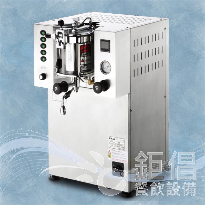 TBK-5/萃茶大師-2L/鮮茶沖泡機-2L/大容量鮮茶沖泡機/大容量沖泡鮮茶機/2L萃茶機/2L漩茶機/功夫泡茶機/KLUB/科祿伯/B5/Bulk Tea Brewer/Bulk Tea Machine