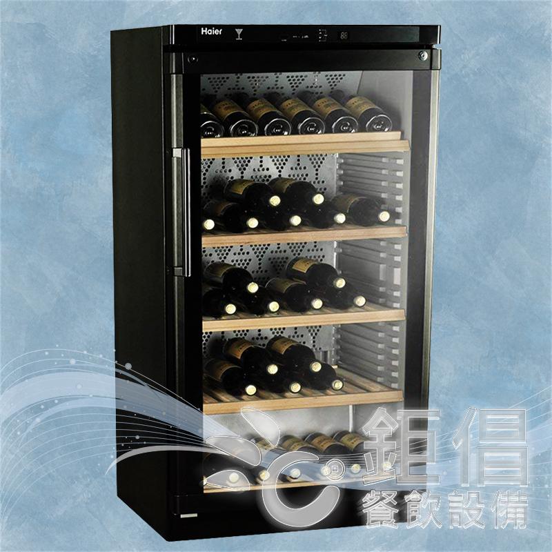 WCH-120/紅酒櫃-120瓶/恆溫紅酒冰箱-120瓶/120瓶恆溫紅酒櫃/120瓶電子式恆溫儲酒冰櫃/120瓶儲酒冰櫃/120瓶恆溫儲酒櫃/120瓶恆溫酒櫃/Haier海爾120瓶電子式恆溫儲酒冰櫃/Wine Cooler Cabinets/Glass door Wine Fridges/Cuisinart Wine Cellar Not Cooling/Cuisinart Wine Cellar/Cuisinart wine fridge/Wine cooler cuisinart/Wine fridge not cooling/Wine storage cabinet/Wine cabinets/Dunavox/匈牙利多瑙明珠葡萄酒櫃/26瓶崁入式葡萄酒櫃Dunavox DAB-26/32瓶崁入式葡萄酒櫃Dunavox DAU-32/36 Dunavox DAB-36/46瓶崁入式葡萄酒櫃Dunavox DAU-46/87瓶崁入式葡萄酒櫃Dunavox DAB-89/89瓶崁入式葡萄酒櫃Dunavox DAB-89/Dunavox雙溫控葡萄酒櫃/94瓶崁入式雙溫控葡萄酒櫃Dunavox DX-94/143瓶崁入式葡萄酒櫃Dunavox DX-143/祥銘紅酒櫃/義大利紅酒櫃/義大利白酒櫃/義大利葡萄酒櫃/義大利儲酒櫃/義大利紅酒冰櫃/義大利白酒冰櫃/義大利葡萄酒冰櫃/義大利儲酒冰櫃/德國紅酒櫃/德國白酒櫃/德國葡萄酒櫃/德國儲酒櫃/德國紅酒冰櫃/德國白酒冰櫃/德國葡萄酒冰櫃/德國儲酒冰櫃/瑞士紅酒櫃/瑞士白酒櫃/瑞士葡萄酒櫃/瑞士儲酒櫃/瑞士紅酒冰櫃/瑞士白酒冰櫃/瑞士葡萄酒冰櫃/瑞士儲酒冰櫃/瑞士紅酒櫃/瑞士白酒櫃/瑞士葡萄酒櫃/瑞士儲酒櫃/瑞士紅酒冰櫃/瑞士白酒冰櫃/瑞士葡萄酒冰櫃/瑞士儲酒冰櫃/瑞典紅酒櫃/瑞典白酒櫃/瑞典葡萄酒櫃/瑞典儲酒櫃/瑞典紅酒冰櫃/瑞典白酒冰櫃/瑞典葡萄酒冰櫃/瑞典儲酒冰櫃/瑞典紅酒櫃/瑞典白酒櫃/瑞典葡萄酒櫃/瑞典儲酒櫃/瑞典紅酒冰櫃/瑞典白酒冰櫃/瑞典葡萄酒冰櫃/瑞典儲酒冰櫃/玻璃門電子恆溫紅酒櫃/AMBASSADOR皇冠大使葡萄酒櫃/AMBASSADOR WEI-17D/AMBASSADOR WEI-27D/AMBASSADOR WEI-37D/AMBASSADOR WEI-42D/綠源紅酒櫃/綠源商用紅酒櫃32瓶Applied Green BA-105-11 A/綠源家用紅酒櫃32瓶Applied Green BA-105-11 B/阿里斯頓紅酒櫃/崁入式36瓶葡萄酒櫃ARISTON WL36/崁入式24瓶葡萄酒櫃ARISTON WL24/澳柯瑪紅酒櫃/澳柯瑪白酒櫃/澳柯瑪葡萄酒櫃/多溫區恆溫葡萄酒櫃/43瓶白酒櫃AUCMA JC-137/72瓶白酒櫃AUCMA JC-227/96瓶白酒櫃AUCMA JC-297/120瓶白酒櫃AUCMA JC-367/巴利克巴洛克葡萄酒櫃/57瓶單溫玻璃門紅酒櫃BARRIQUE GCr57/121瓶單溫玻璃門紅酒櫃BARRIQUE GCr121/169瓶單溫玻璃門紅酒櫃BARRIQUE GCr169/寶瑪客單溫紅酒櫃/寶瑪客雙溫紅酒櫃/24瓶單溫紅酒櫃右開Baumatic SP-680/36瓶雙溫紅酒櫃右開Baumatic SP-600/36瓶雙溫紅酒櫃左開Baumatic SP-601/24瓶貝斯特崁入式單溫冷藏酒櫃Best WE-535/36瓶貝斯特崁入式雙溫冷藏酒櫃Best WE-555/鉑銳微電腦恆溫恆濕紅酒櫃/21瓶恆溫紅酒櫃BO RUEI BO-50/50瓶恆溫紅酒櫃BO RUEI BO-150/80瓶恆溫紅酒櫃BO RUEI BO-240/100瓶恆溫紅酒櫃BO RUEI BO-310/150瓶恆溫紅酒櫃BO RUEI BO-380/波爾多半導體紅酒櫃/28瓶葡萄酒櫃Bordeaux JC-65BNW/72瓶葡萄酒櫃Bordeaux JC-180A/Bosch紅酒櫃/Bosch葡萄酒櫃/德國CASO微電腦雙層溫控儲酒櫃/德國CASO雙層溫控儲酒櫃/德國CASO雙溫儲酒櫃/德國CASO微電腦雙層溫控紅酒櫃/德國CASO雙層溫控紅酒櫃/德國CASO雙溫紅酒櫃/德國CASO微電腦雙恆溫紅酒櫃/德國CASO雙恆溫紅酒櫃/德國CASO微電腦雙恆溫酒櫃/德國CASO雙恆溫酒櫃/24瓶雙溫控紅酒櫃CASO SW-24/38瓶雙溫控紅酒櫃CASO SW-38/66瓶雙溫控紅酒櫃CASO SW-66/180瓶雙溫控紅酒櫃CASO SW-180/德國CASO嵌入式微電腦溫控儲酒櫃/18瓶嵌入式單溫控紅酒櫃CASO SW-18/40瓶嵌入式雙溫控紅酒櫃CASO SW-40/215瓶嵌入式雙溫控紅酒櫃CASO SW-215/瑞典Dometic半導體製冷紅
