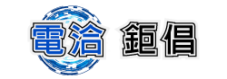 TCG-298/大容量萃茶機-5L/商用智慧型茶啡沖泡機/桌上型商用茶咖機/商用萃茶機/5L茶咖機/5L萃茶機/桌上型設備/茶設備/咖啡設備/飲料設備/鉅倡/鉅倡餐飲設備/不銹鋼餐飲設備/冷凍餐飲設備/烘焙設備/廚房餐飲設備/餐飲店設備/餐廳餐飲設備/中央廚房設備/開店餐飲設備/開店設備/連鎖餐廳設備/專業餐飲設備/餐飲設備/飲料設備/創業設備/加盟店設備/連鎖店設備/開店規劃/開店整場建置/達人推薦/連鎖體系首選設備/開店達人推薦設備/快炒店設備/日本料理設備/飲料店設備/咖啡廳設備/西餐廳設備/早餐店設備/早午餐店設備/台北餐飲設備/台北市餐飲設備/大台北餐飲設備/新北餐飲設備/新北市餐飲設備/大桃園餐飲設備/桃園餐飲設備/桃園市餐飲設備/桃園縣餐飲設備/基隆餐飲設備/基隆市餐飲設備/宜蘭餐飲設備/宜蘭市餐飲設備/宜蘭縣餐飲設備/新竹餐飲設備/新竹市餐飲設備/新竹縣餐飲設備/台中餐飲設備/台中市餐飲設備/台中縣餐飲設備/大台中餐飲設備/環河南路餐飲設備/汀洲路餐飲設備/重慶南路餐飲設備/中正橋餐飲設備/中古餐飲設備/二手餐飲設備/新舊餐飲設備/中古餐飲設備回估/二手餐飲設備回估/新舊餐飲設備回估/倒店設備回估/中古餐飲設備收購/二手餐飲設備收購/新舊餐飲設備收購/倒店設備收購/中古餐飲設備回估收購/二手餐飲設備回估收購/新舊餐飲設備回估收購/倒店設備回估收購/餐飲設備出清/餐飲店設備出清/餐廳設備出清/飲料店設備出清/烘焙設備出清/中央廚房設備出清/餐飲設備頂讓/餐飲店設備頂讓/餐廳設備頂讓/飲料店設備頂讓/烘焙設備頂讓/中央廚房設備頂讓/餐廳結束營業設備/餐飲店結束營業設備/飲料店結束營業設備